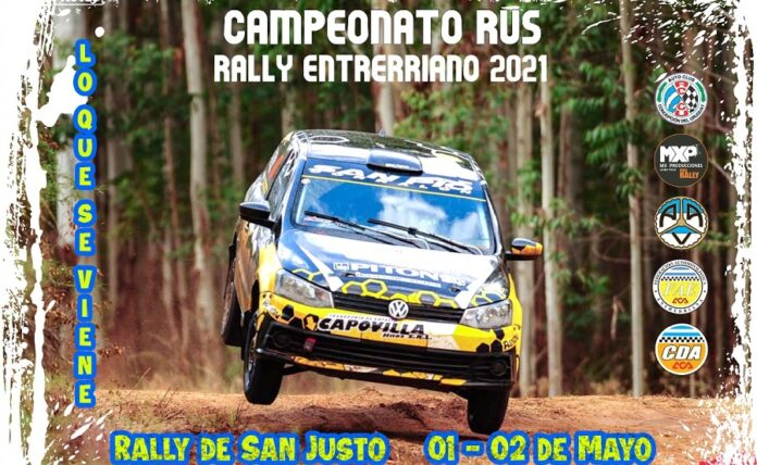 san-justo-recibe-al-rally-entrerriano