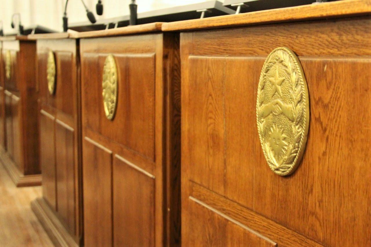dos-comisiones-del-senado-estan-convocadas-para-este-miercoles